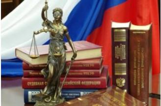 Поволжский центр юридической помощи