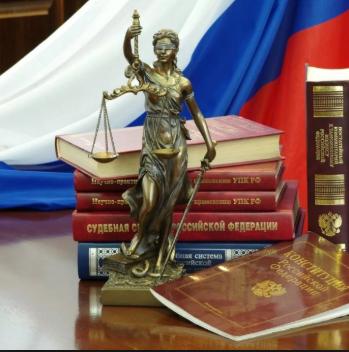 Юридическая компания Юстим