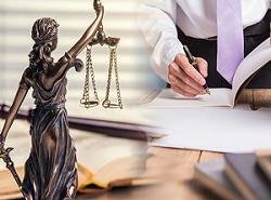 ООО юридическое бюро Империя Права